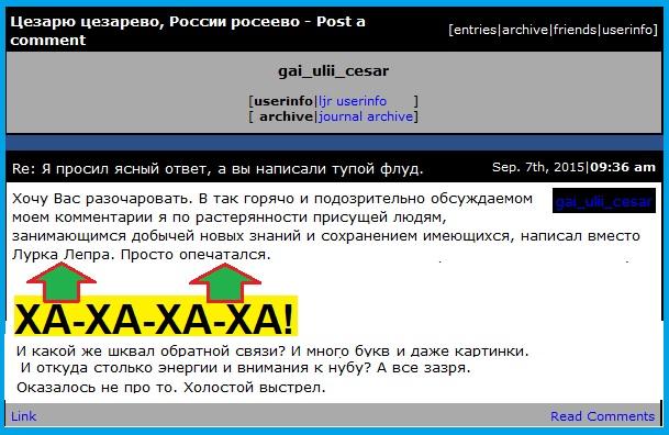 Прокси Россия Для Парсинга Yahoo: Приватные Socks5 прокси