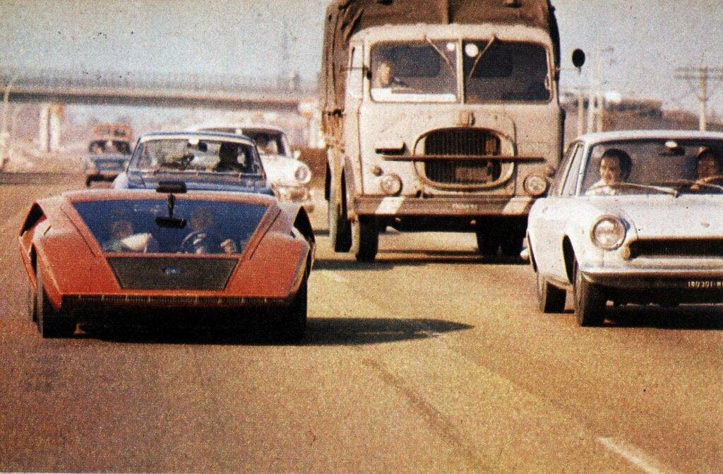 Lancia Stratos Zero, Milan, 1971.jpg