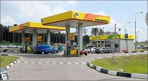 Россиянам прогнозируют стоимость литра бензина - 50 рублей