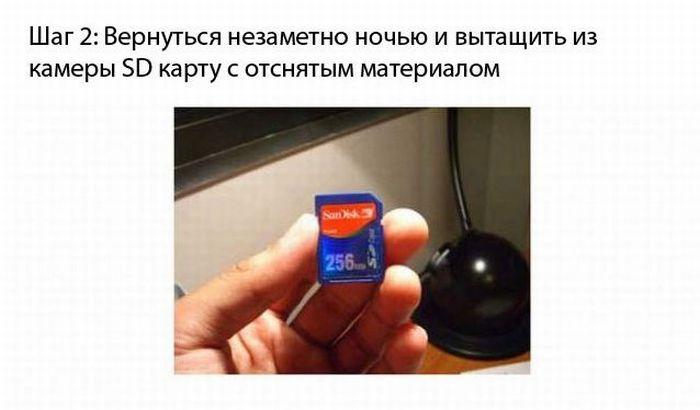 http://img-fotki.yandex.ru/get/5411/130422193.2d/0_679c9_6f7078ba_orig