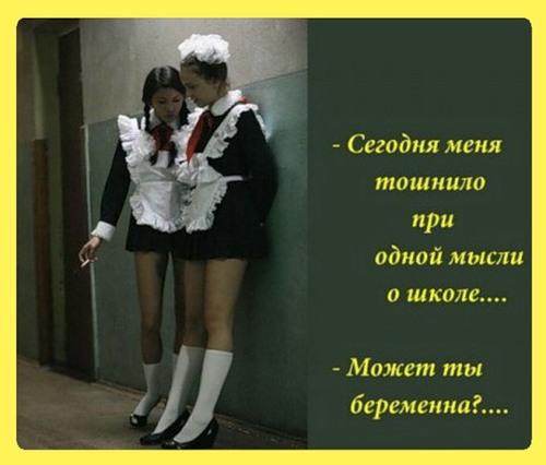 http://img-fotki.yandex.ru/get/5411/130422193.2f/0_67b0c_f20b4dd1_orig