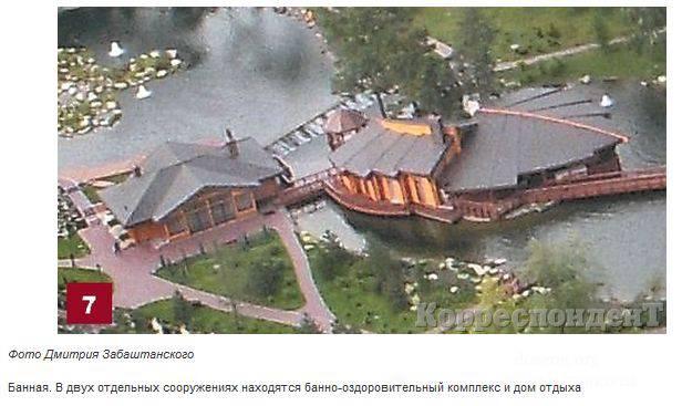 http://img-fotki.yandex.ru/get/5411/130422193.42/0_6a596_5f4d163_orig