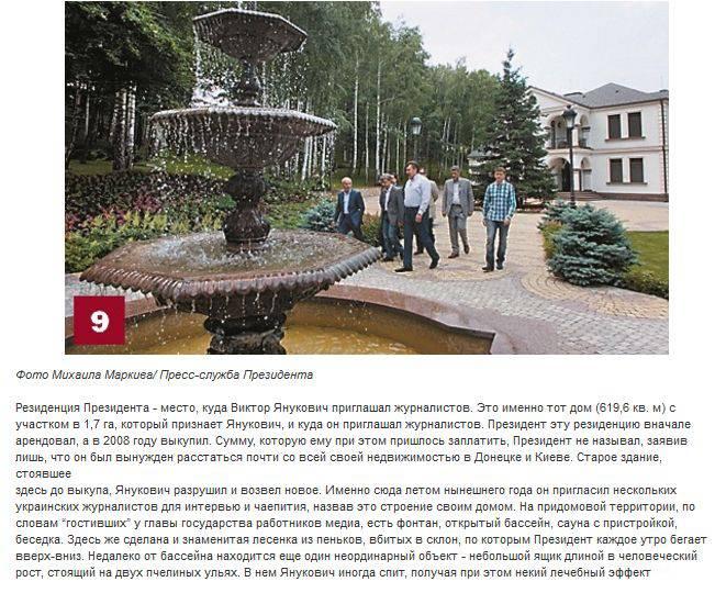 http://img-fotki.yandex.ru/get/5411/130422193.42/0_6a598_162fc50d_orig