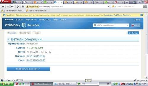 http://img-fotki.yandex.ru/get/5411/132538071.0/0_5ef40_ccc4647f_L.jpg