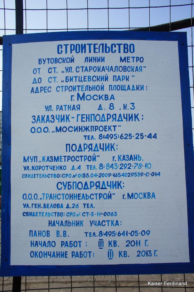 http://img-fotki.yandex.ru/get/5411/133669111.0/0_788d6_ec8b74a3_orig.jpg