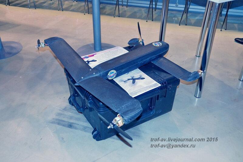 Беспилотник конвертоплан, Выставка Комплексная безопасность 2015, Москва