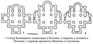 Планы церквей XII в. в Полоцке и Смоленске