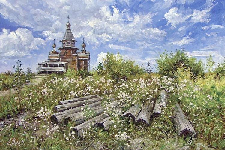 Александр Воля. Лето (2).jpg