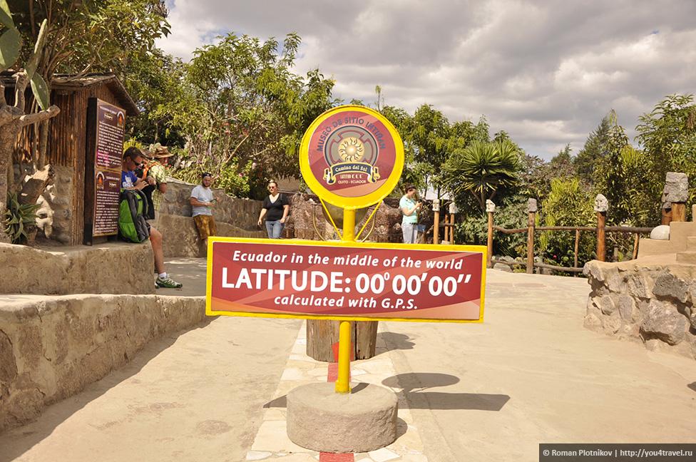0 14e99f beec4588 orig Кито – столица, от которой захватывает дух