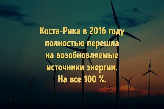 © energydigital.com  © grupoice.com