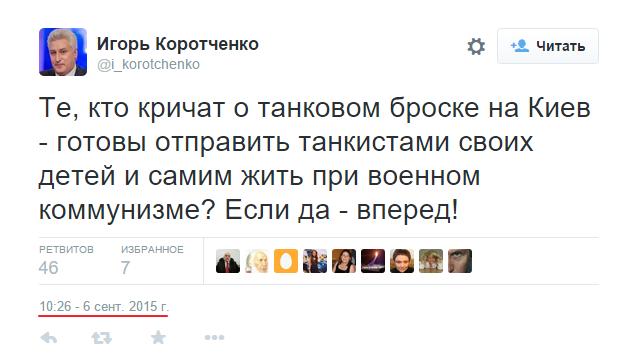 Яценюк: Налоговая милиция будет ликвидирована, а ГФС - существенно сокращена - Цензор.НЕТ 4961