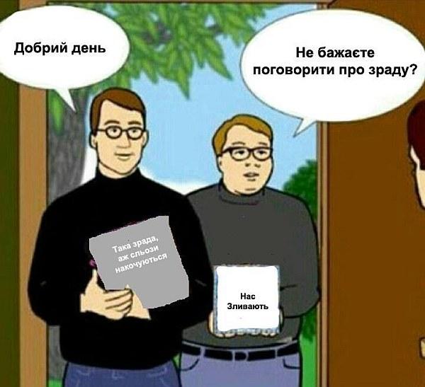 На погашение долгов коммунальных предприятий направлено 5,6 млрд грн, - Зубко - Цензор.НЕТ 2510