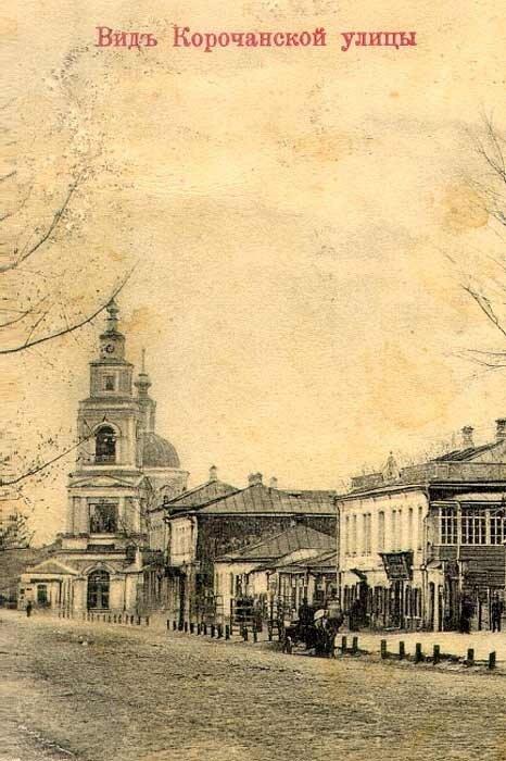 сто лет назад