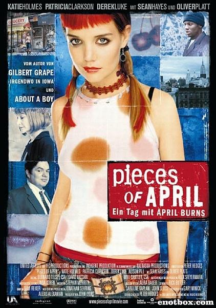 Праздник Эйприл / Pieces of April (2003/HDTV/HDTVRip)