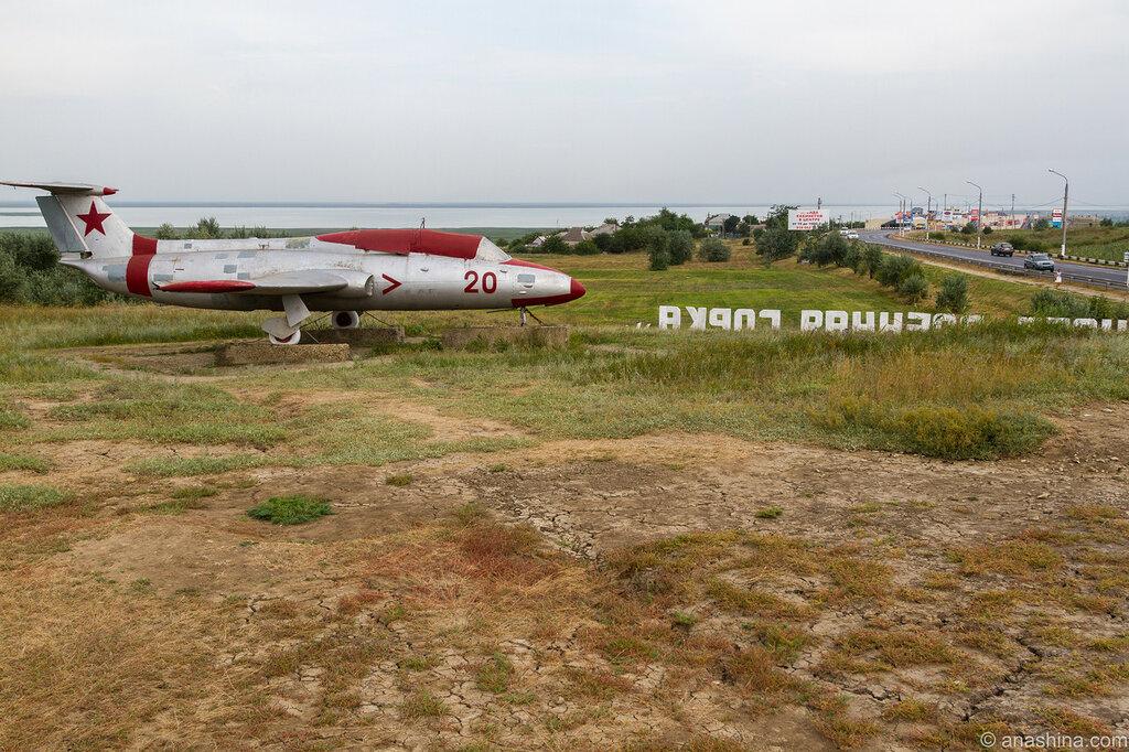 Аэро L-29 «Дельфин», Военная горка, Темрюк