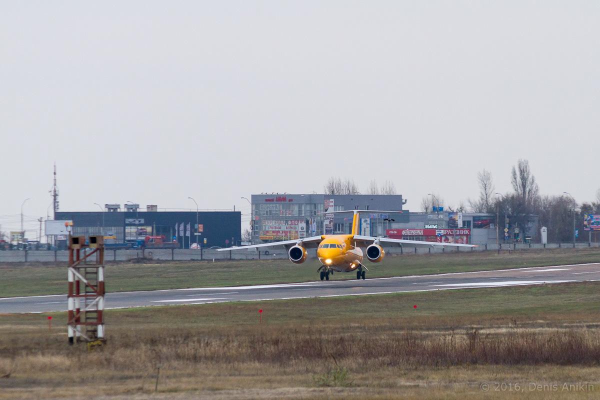 ан-148 аэропорт саратов саратовские авиалинии фото 3