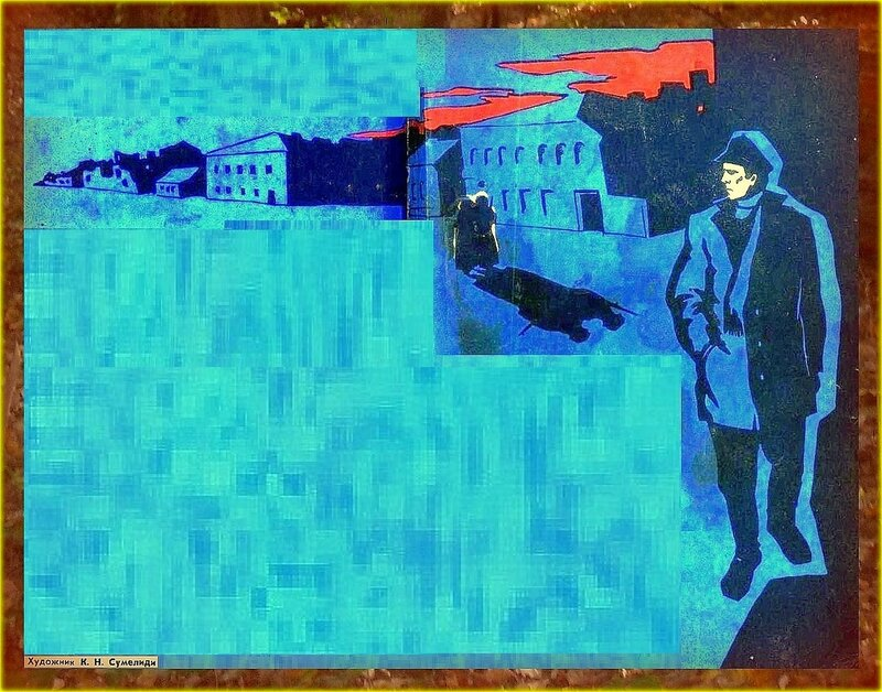 Художник К.Н. Сумелиди. Иллюстрация к книге Петра Игнатова Подполье Краснодара. 1982 год.jpg