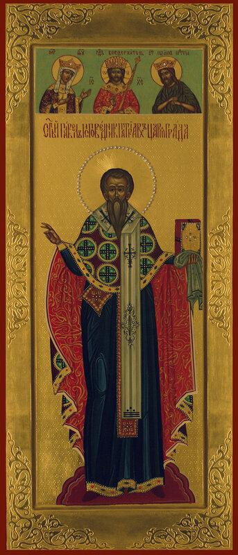 Павел Константинопольский патриарх, деисус