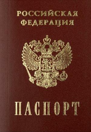 В школе пос. Ярославский Приморья торжественно вручили паспорта учащимся