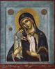 Богоро́дица, Богома́терь, Де́ва Мари́я, Пресвята́я Де́ва, Мадо́нна