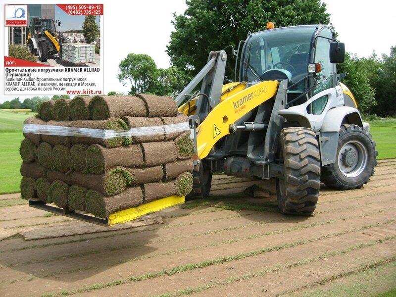 Работа погрузчика KRAMER разгрузка рулонной травы