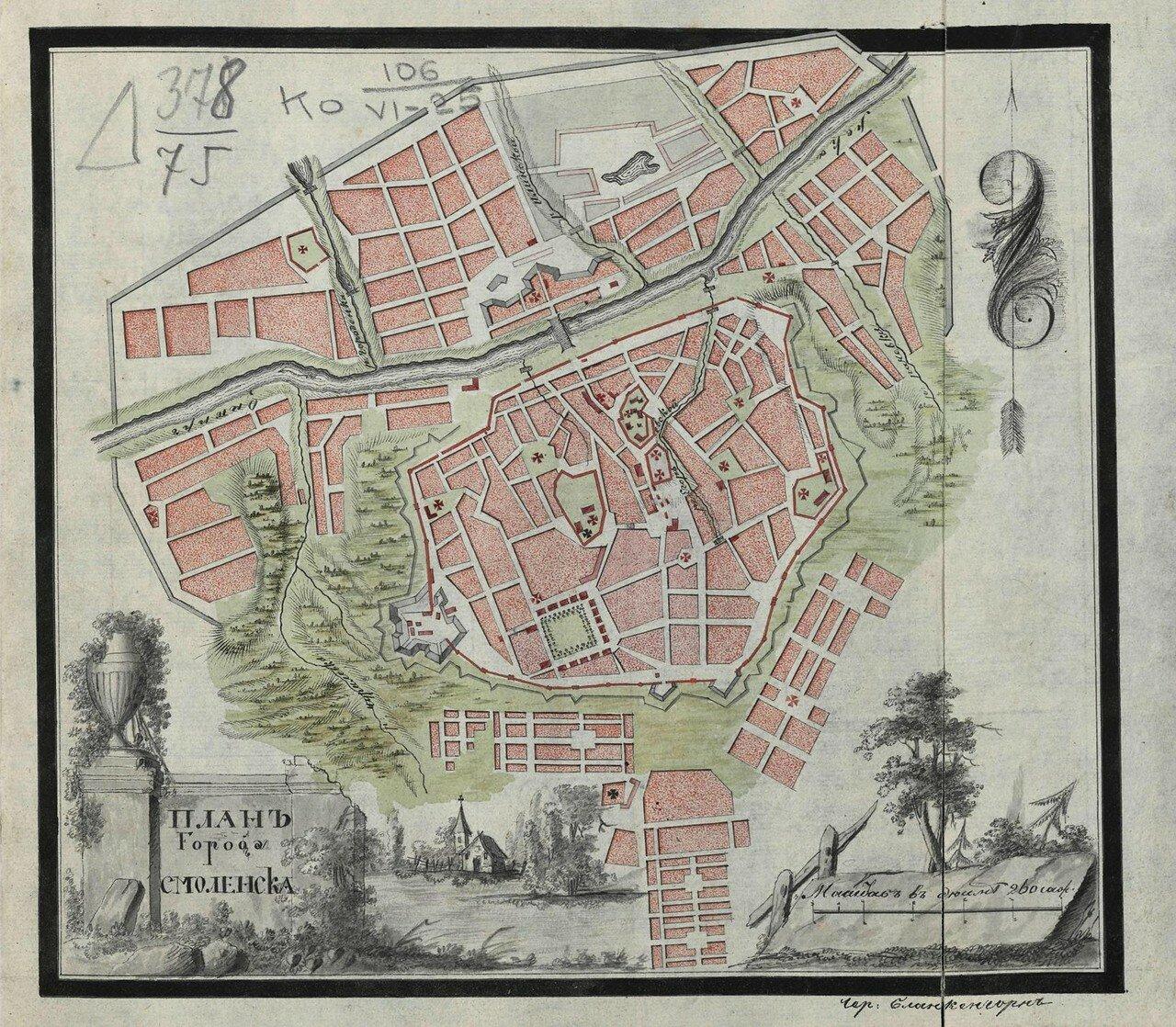 План города Смоленска