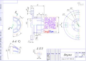 простановка размеров и шероховатости на чертеже втулки