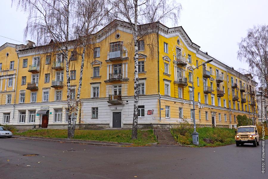 ГЭСовский дом