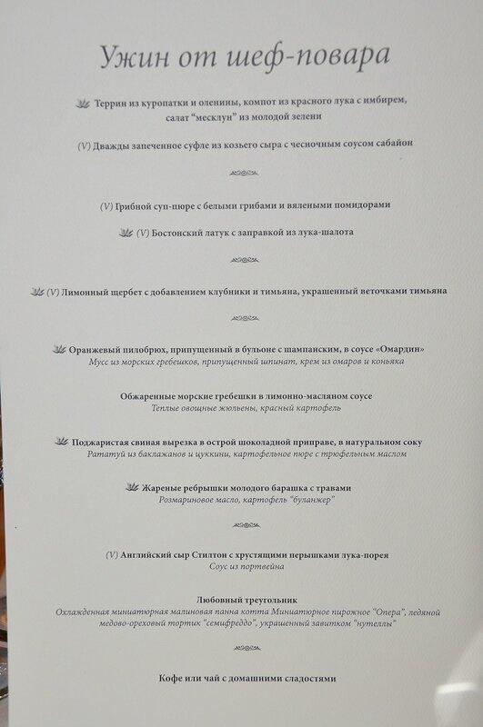 http://img-fotki.yandex.ru/get/5412/118405408.57/0_6ec0b_c6ea17f3_XL.jpg