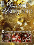 Grande Uncinetto №2 - 2004
