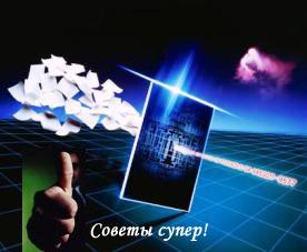 http://img-fotki.yandex.ru/get/5412/130422193.5e/0_6ce10_a8c4701_orig