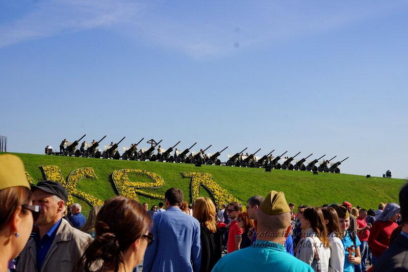 Артиллерийский салют 9 мая в Парке Победы, Москва