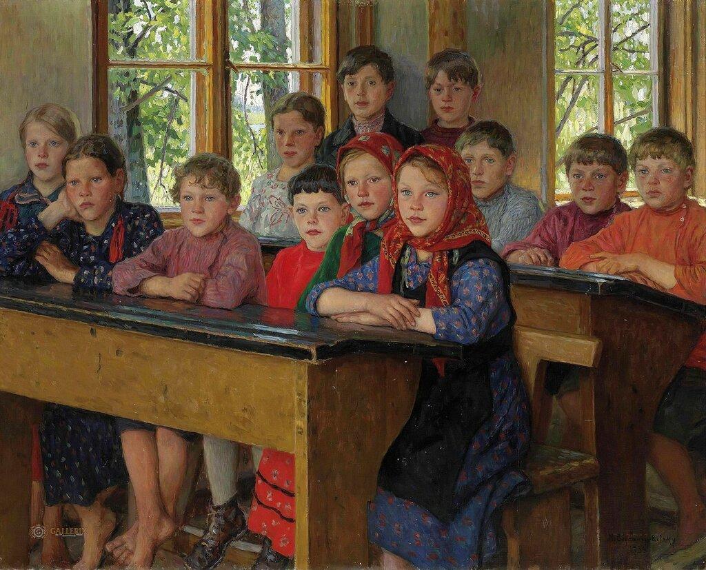 Богданов-Бельский: В классе  Частная коллекция1938. 108х135