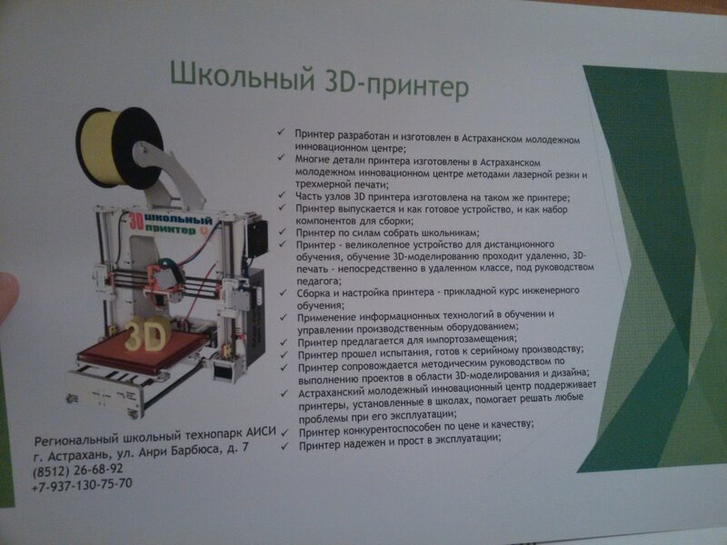 Астрахань-проекты-06.jpg