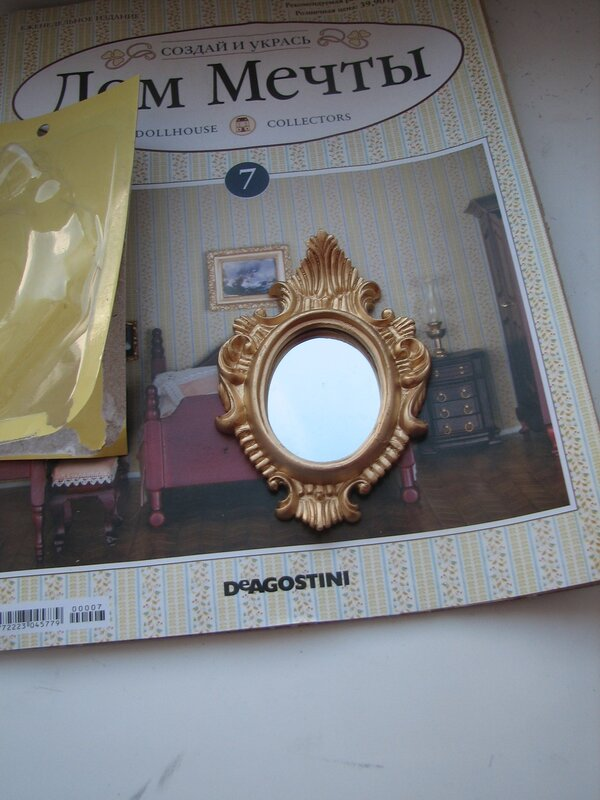 Дом Мечты №7 Зеркало+ канделябр