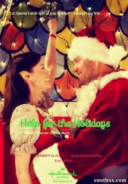 Помощница на праздники / Help for the Holidays (2012/HDTV/SATRip)