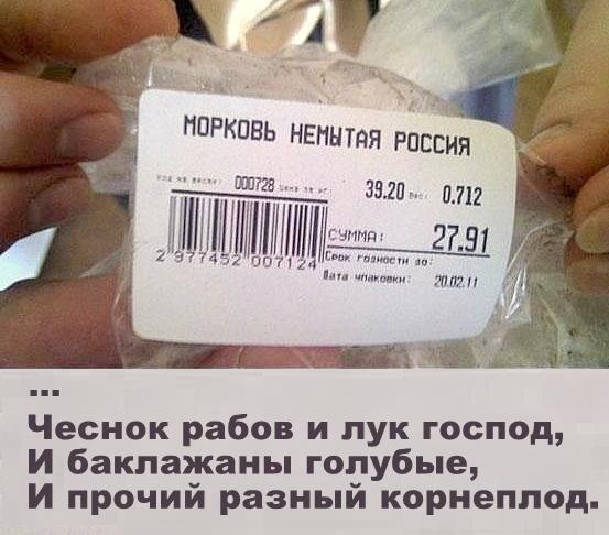 http://img-fotki.yandex.ru/get/5412/2021040.5b/0_66970_387641ca_XL.jpg