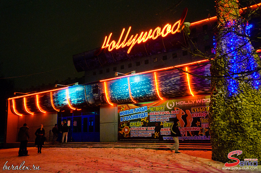 Фотограф Бурдин Александр, клубная фотография, Dance Club Setka, Hollywood, ночной клуб, фотограф Бурдин Александр