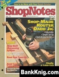 ShopNotes №76 (2004)