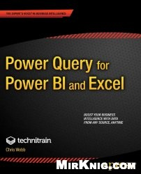 Книга Power Query for Power BI and Excel