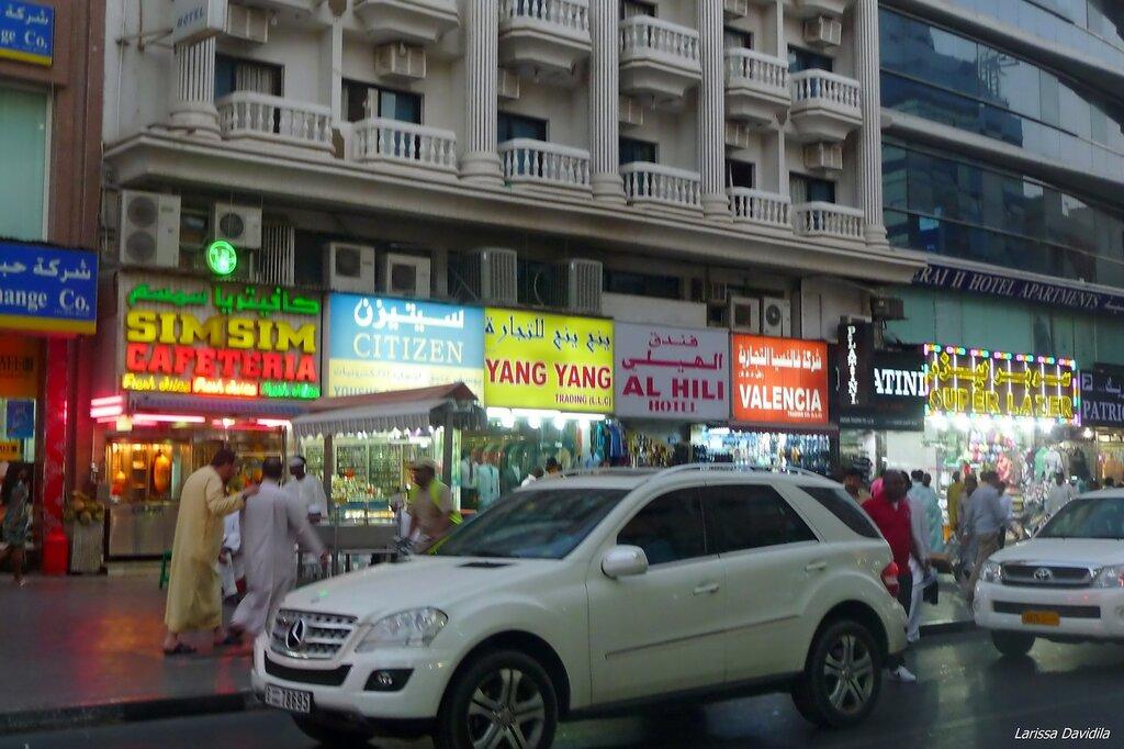 Deira - старый район Дубая.