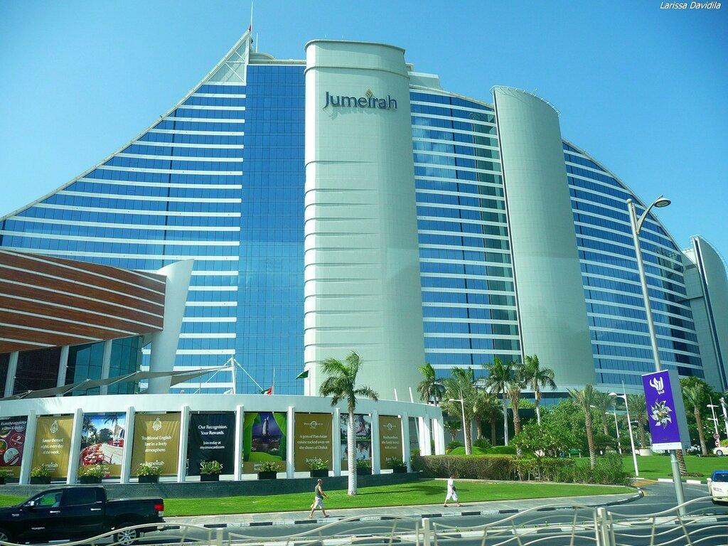 Отель Jumeirah.