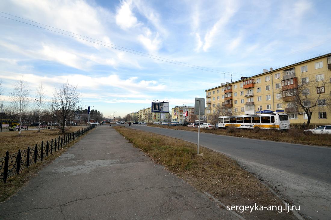улица Ворошилова в Ангарске