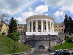 Октябрьский дворец.Фото bukvar  на Яндекс.Фотках