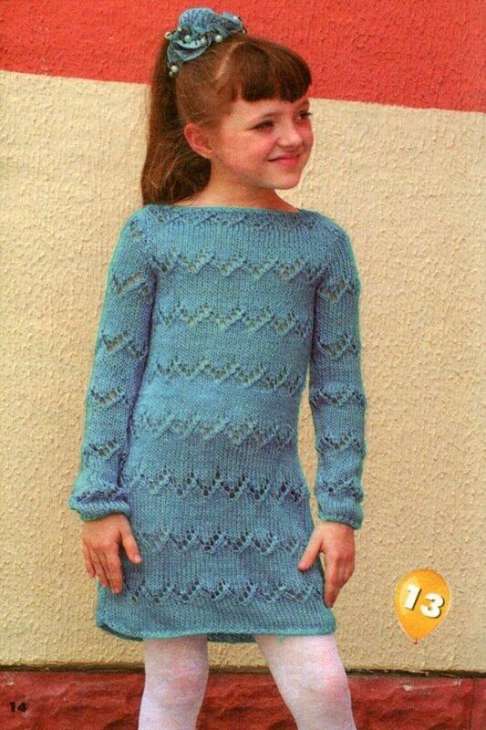 Вяжем для девочки 9 лет спицами