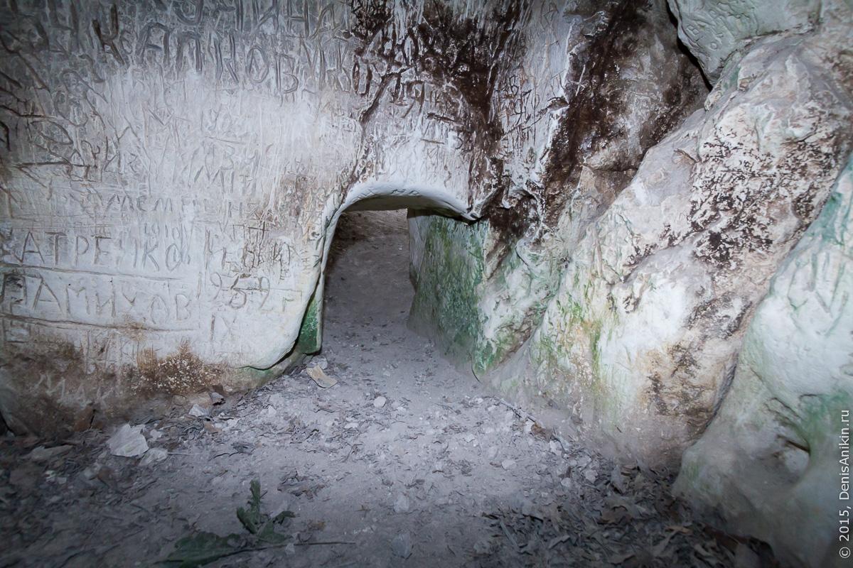 Пещера Монаха 30