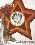 USSR0007.JPG
