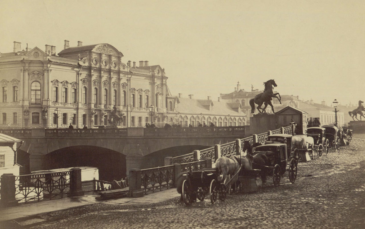 Аничков мост 1870е 1280.jpg