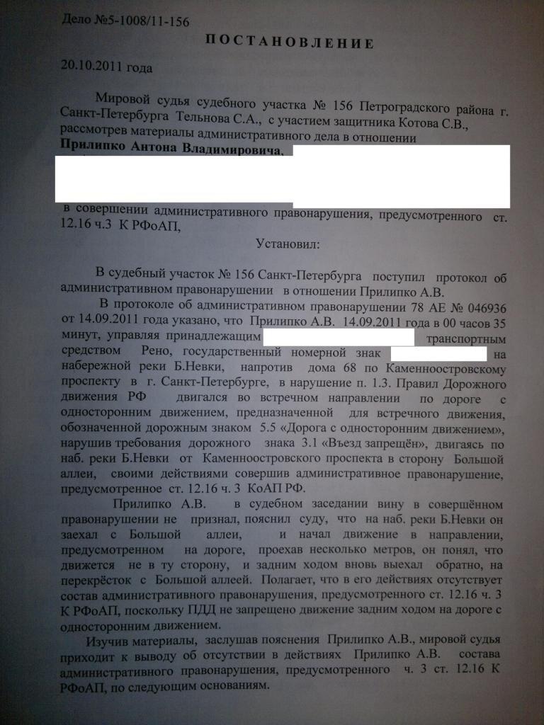 Увеличить изображение. img http://img-fotki.yandex.ru/get/5412/80382255.8/0_741d3_8c19c36b_XXL.jpg/img.