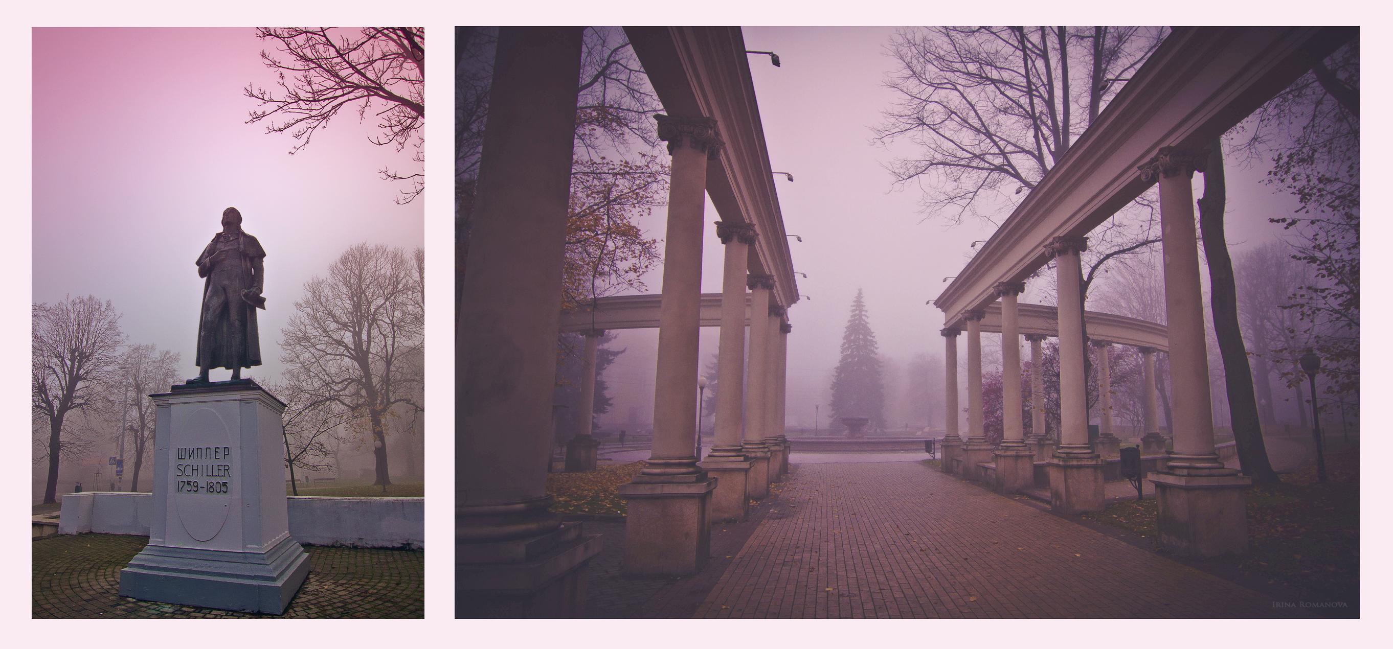 сиреневый туман.jpg